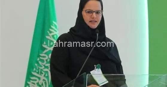 عاجل وفاة الأميرة البندري بنت عبدالرحمن بن فيصل آل سعود