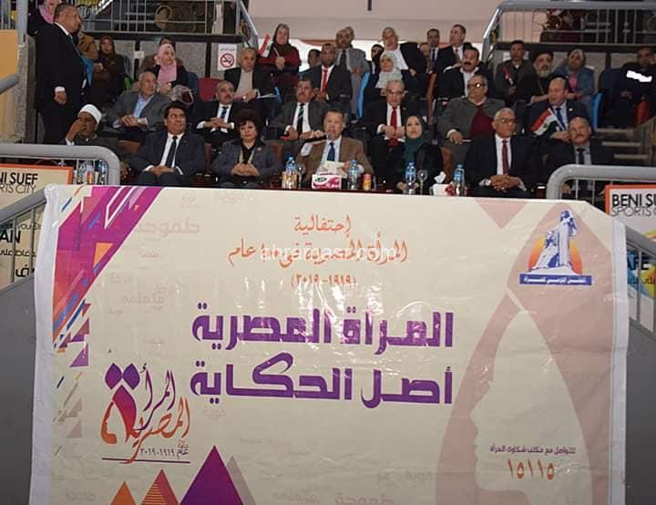 خلال احتفالية المرأة المصرية في 100عام محافظ بني سويف يكرم نماذج نسائية رائده