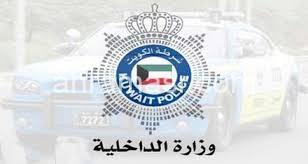 مصرى حاول خطف فيليبينية تربطه بها علاقة غير شرعية بالكويت