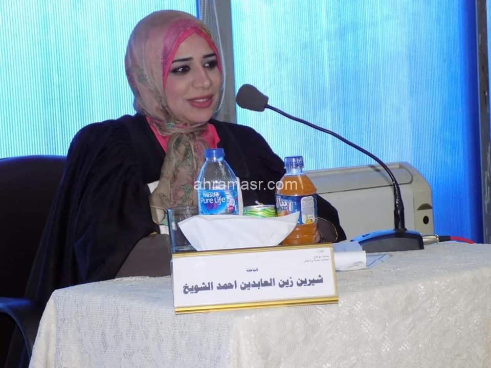 شيرين الشويخ تحصل على الماجستير في اللغات الشرقية بتقدير امتياز من جامعة سوهاج