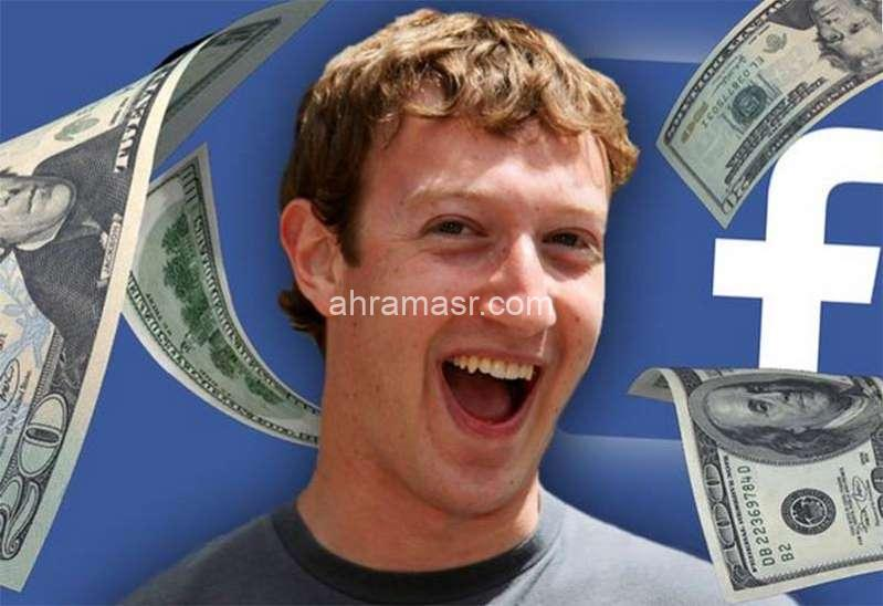 """هل """"مضت أيام فيسبوك المجاني""""؟.. حقيقة رسالة مارك زوكربرج"""