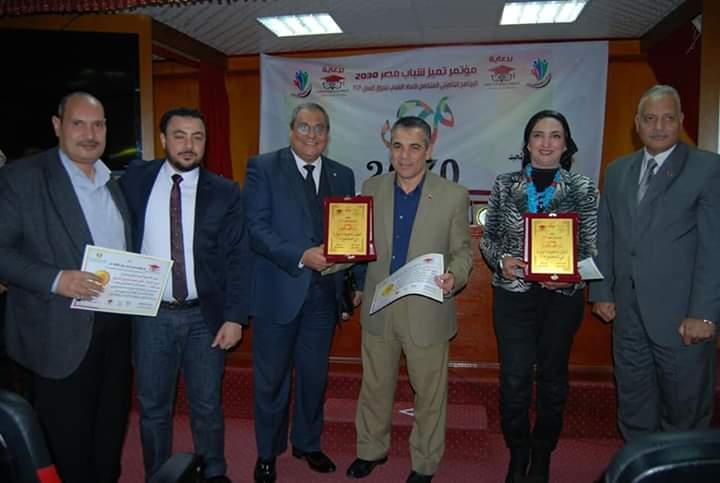 الأكاديمية العربية للتطوير تنظم مؤتمرًا لإعداد الشباب لسوق العمل