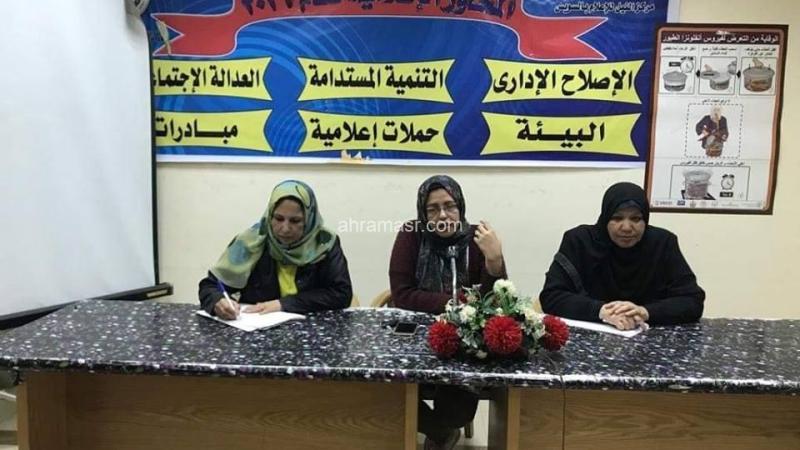 """ندوه بعنوان """"استيراتيحية حقوق ذوى الاعاقة فى التعليم"""" بمركز النيل للإعلام بالسويس"""