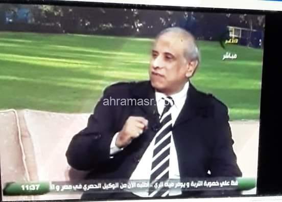 من أجل مصر .. تحيا مصر