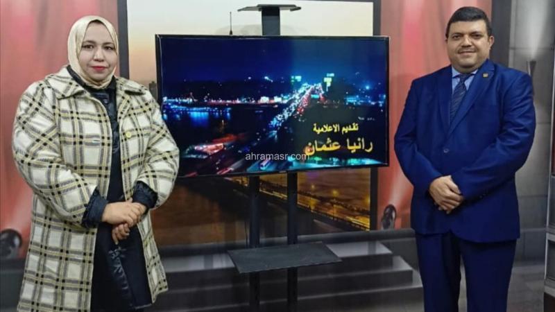الدكتورة رانيا عثمان مع الكاتب أحمد محروس فى (رانيا والحياة)