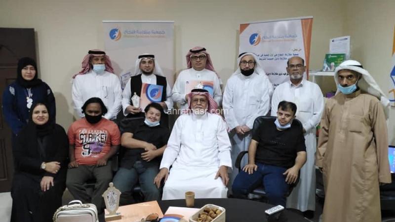 أعضاء منتدى الإعلام السعودي الدولي يزورون جمعية متلازمة النجاح بجدة