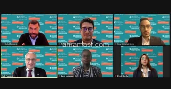"""الجامعة الأمريكية بالقاهرة تناقش الحماية في عالم الإنترنت في سلسلة حوارات """"لازم نتكلم"""""""