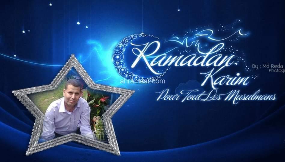 """فى طريق الهدايه ومع الإستعداد لشهر رمضان """" الجزء السادس عشر """""""