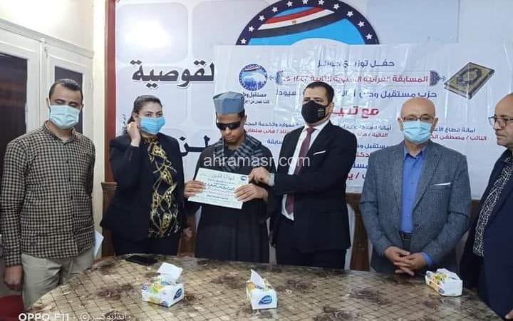 الكحيلي وجوزيف يوزعان جوائز مسابقة القرآن الكريم للعام الثاني على التوالي بالقوصية.