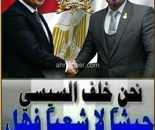 المجلس الوطني لمكافحة الإرهاب والفساد والنبوءه التلمودية »