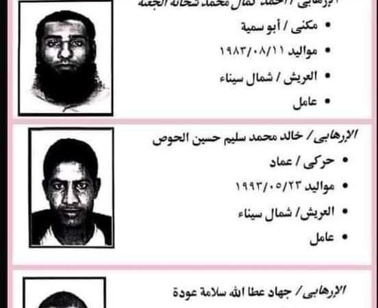 المجلس الوطنى لمكافحة الأرهاب يؤيد جهود الداخلية فى القصاص لشهيد الإرهاب والخسة