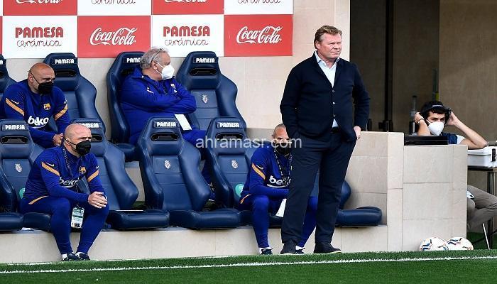 ماذا قال مساعد كومان بعد التعادل مع أتلتيكو مدريد؟