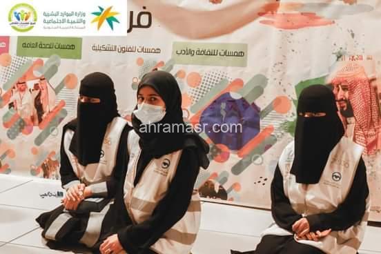 *فريق همسات الثقافي يطلق مبادرات التوعية الصحية*