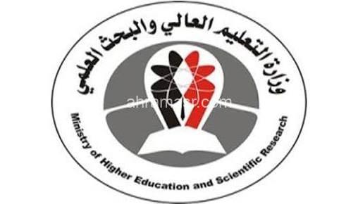 وزير التعليم العالى يتلقى تقريرًا حول جهود مركز بحوث وتطوير الفلزات خلال شهر مايو الماضي