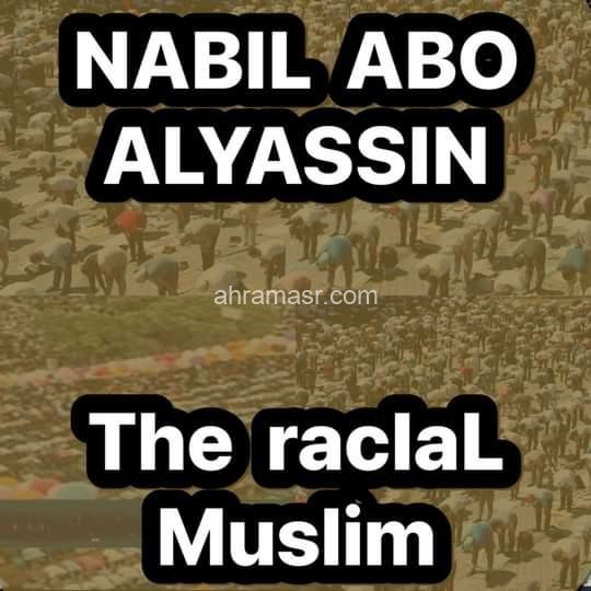 ترامب بين ••بايدين وإلغاءُه حظر المسلمين وكشف العنصرية في أمريكا