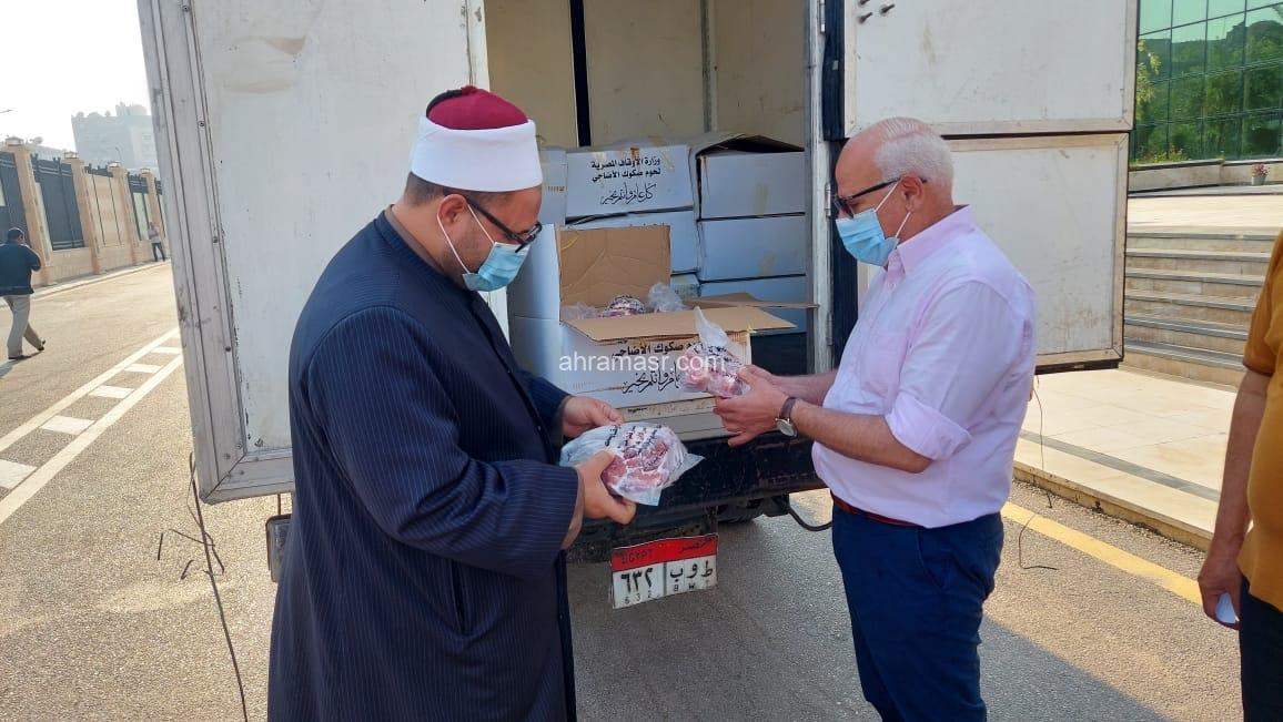 بورسعيد:  توزيع ٢ طن من لحوم صكوك الأضاحى على الأسر الأكثر احتياجا