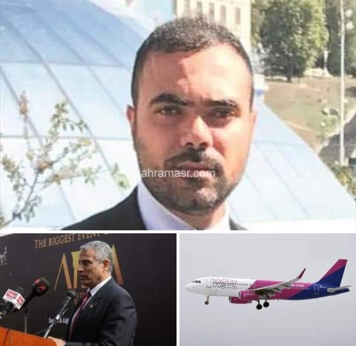 """خطة توسعية لـ"""" Wizz Air"""" لتدشين خطوط طيران جديدة للمقاصد السياحية المصرية"""
