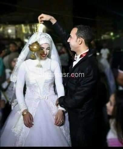 إنتقلت العروس بجوار ربها بعد ساعة من زفافها