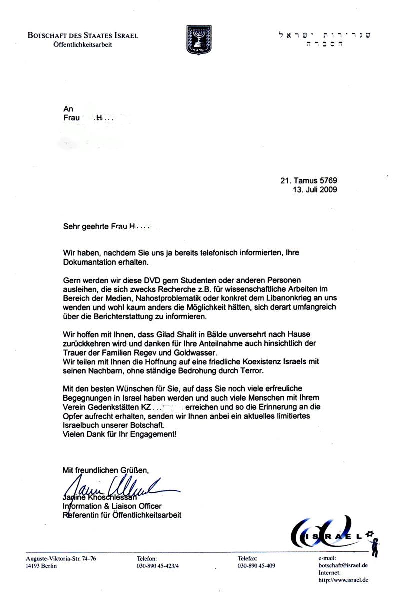 Brief von BOtschaft Ahuvais copy