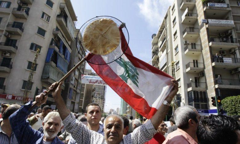اللبنانيون مهددون بالرغيف photo credit : AFP