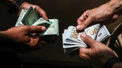 هبوط الليرة أمام الدولار