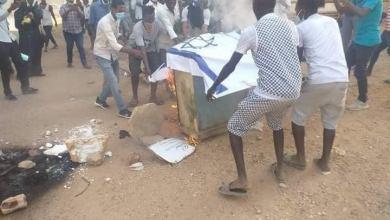 صورة سودانيون ضدّ التطبيع: قضيّتنا فلسطين المحتلّة ولا سلام مع الكيان الغاصب