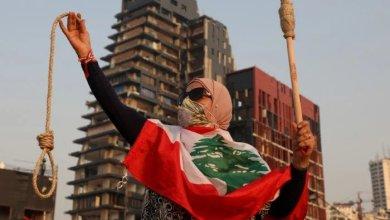 Photo Credit: Mohamed Azakir/Reuters