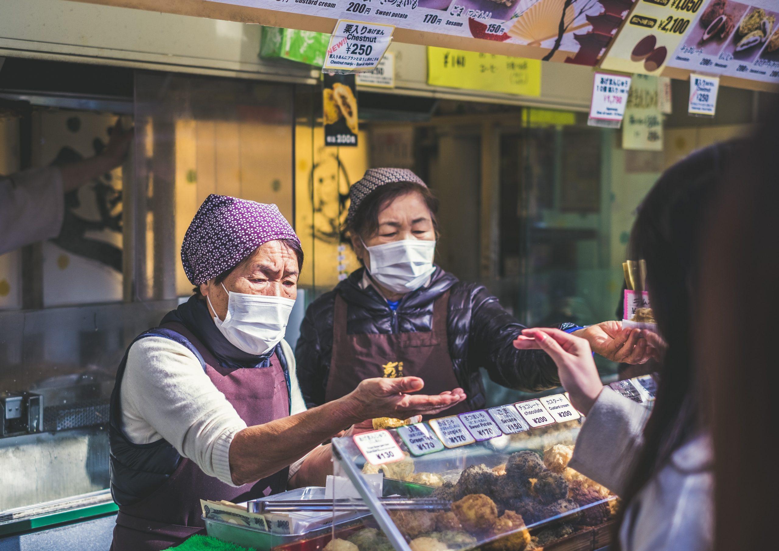 日本的緊急狀態宣告2:國家補償