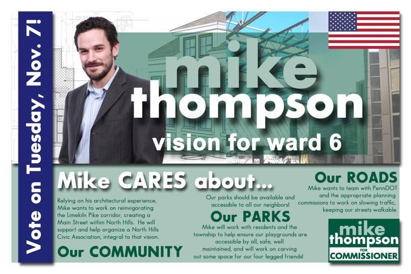 thomspon mike vision