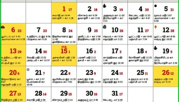 Tamil Calendar 2018 November Monthly Holidays And Festivals
