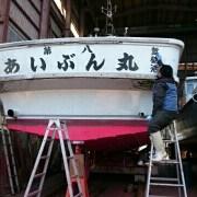 2018年2月6日(火) 船名ヌリヌリ(^o^;)