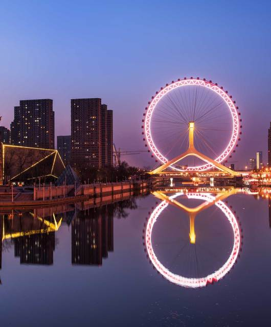 Tianjin_City for AI Photo