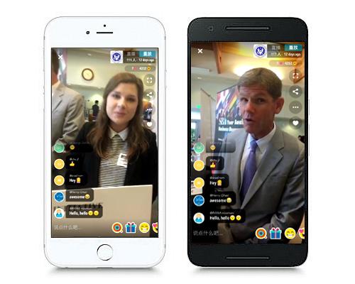 AICC Mobile Live App