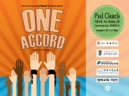 one-accord-3-intro-ppt