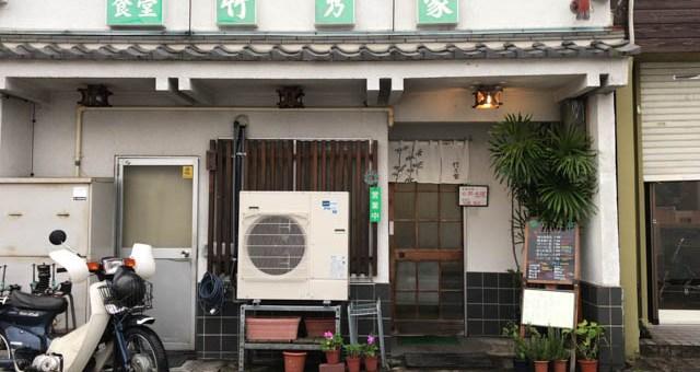 金沢旅行情報:近江町付近でお安い朝食は?