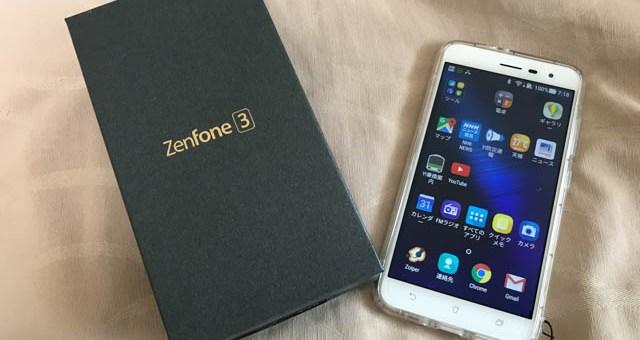 ASUS ZenFone ZE552KL
