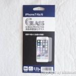 ■オススメ■ SeriaのiPhone 7用保護ガラスシート