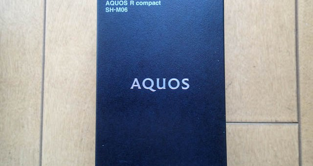 [Android] 待ってました AQUOS R2 Compact (SH-M09)