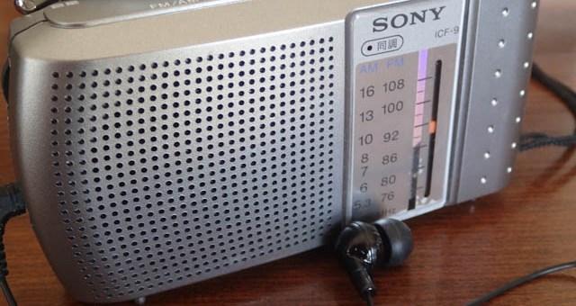 SONYのラジオ ICF-9