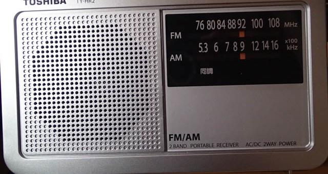 東芝 ポータブルラジオ TY-HR2