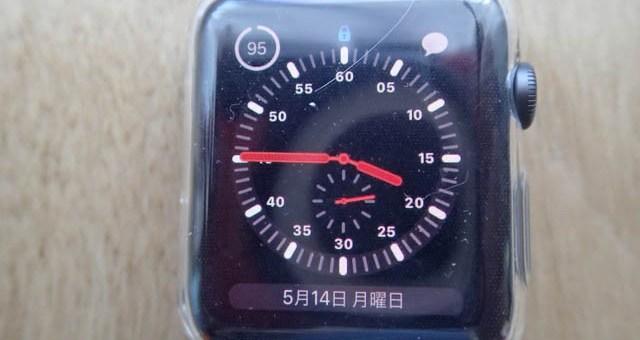 Apple Watch 3の保護