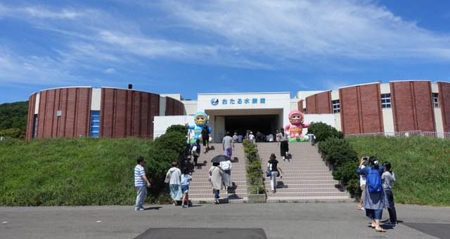 小樽・おたる水族館
