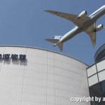 YouTube動画:芝山千代田から航空科学博物館・ひこうきの丘へ歩く