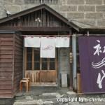 高コスパな札幌・小樽のグルメ紹介