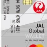 JAL Global WALLET(JGW)とは何か?メリットは?