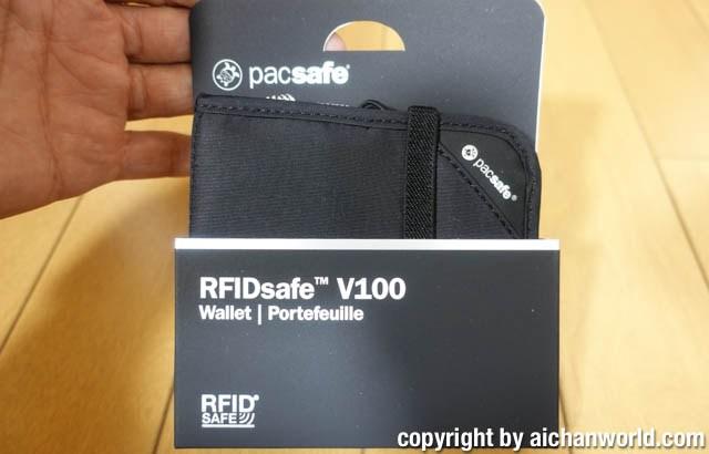 安全度の高い財布:pacsafe RFIDsafe Wallet V100