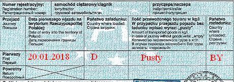 polskoe_razreshenie2