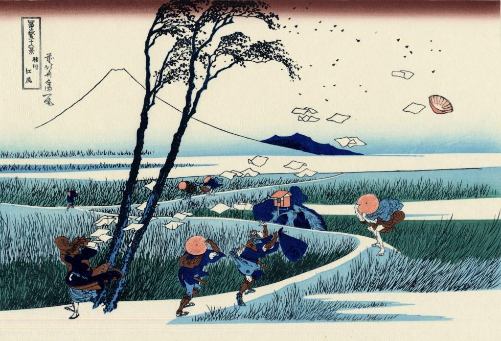 『駿州江尻』 /Part of 『富嶽三十六景』、no. 35.