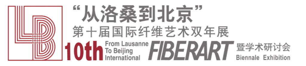 10th Internationale Fiber Art Biennale
