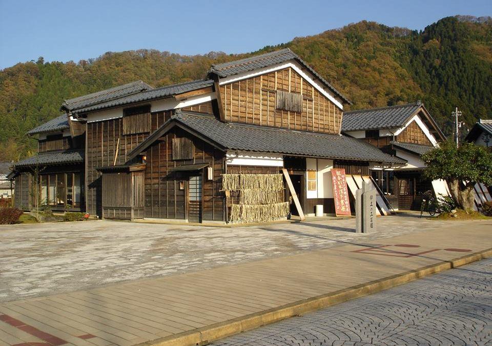 Carnet d'une résidence au Japon !